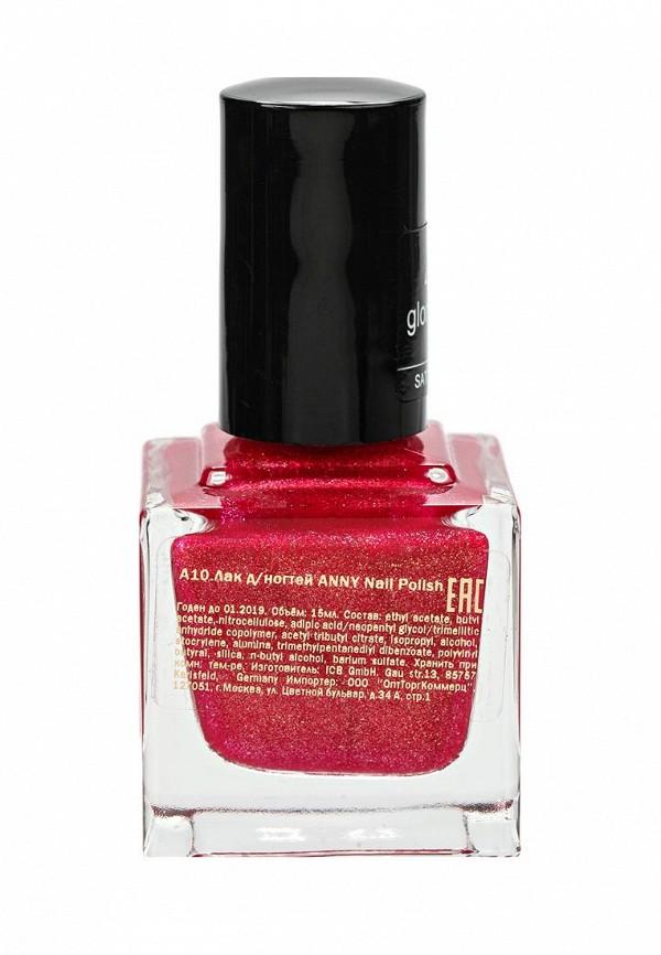 Лак для ногтей Anny для ногтей тон 486 красно-розовый с золотом