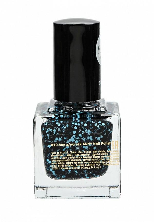 Лак для ногтей Anny для ногтей тон 698 прозрачный с черными и синими вкраплениями