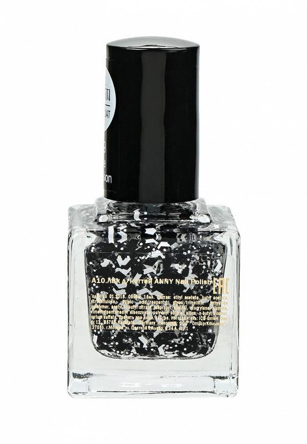 Лак для ногтей Anny для ногтей тон 699 прозрачный с черными и белыми вкраплениями