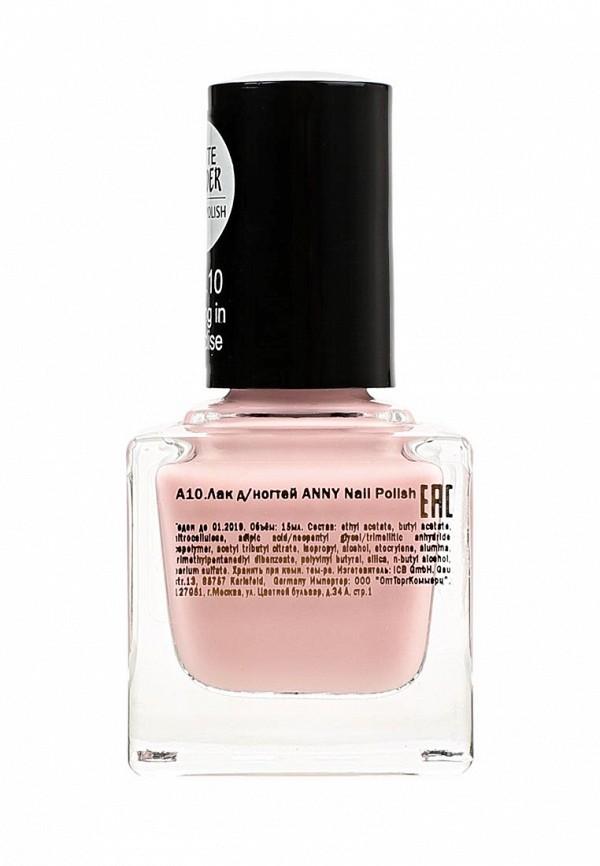Лак для ногтей Anny тон 244.10 с эффектом матовой пудры, деликатный розовый