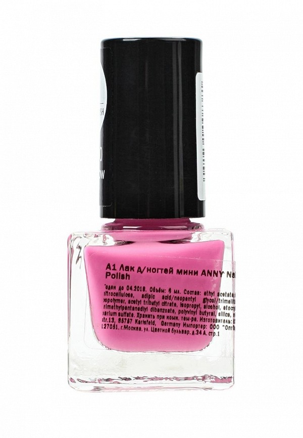 Лак для ногтей Anny мини тон 246.50 розовый