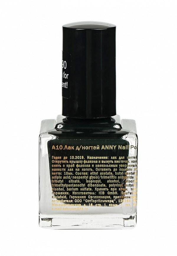 Лак для ногтей Anny тон 368.90 темно-зеленый