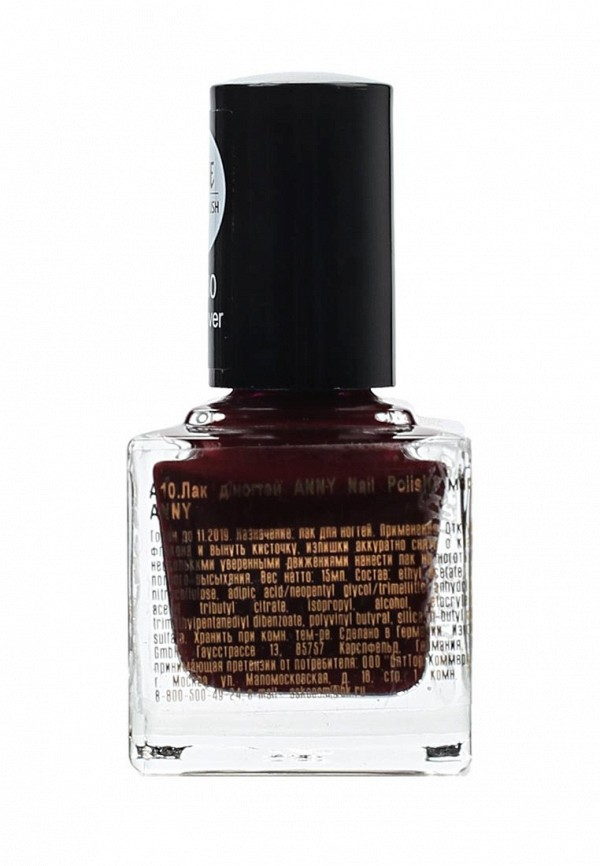 Лак для ногтей Anny тон 65.30 темно бордовый с матовым эффектом