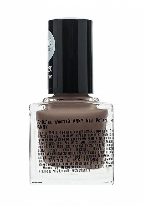 Лак для ногтей Anny тон 308.20 светлый пурпурно-серый с матовым эффектом