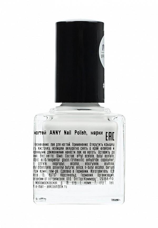 Лак для ногтей Anny тон 323 белый с матовым эффектом