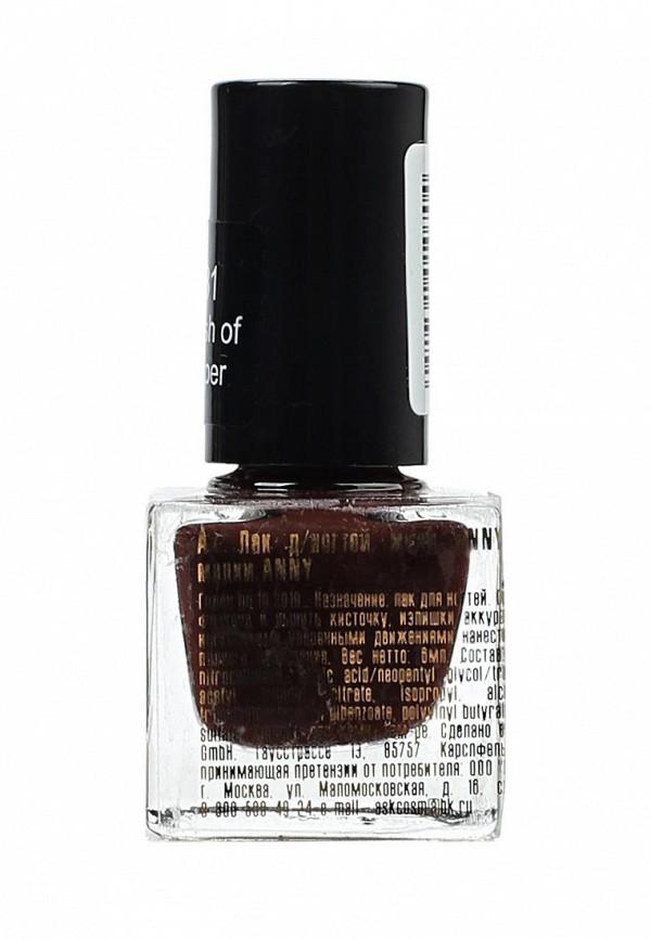 Лак для ногтей Anny мини тон 31 Rouge Noir в коричево-красном