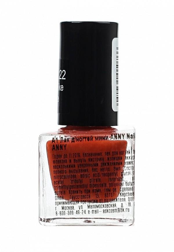 Лак для ногтей Anny мини тон 170.22  колоритный красный