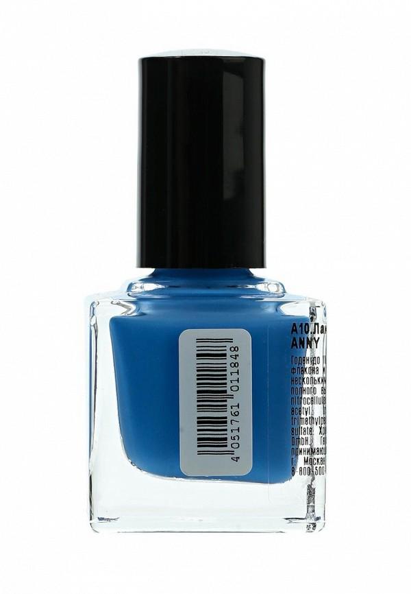 Лак для ногтей Anny тон 404 модный синий