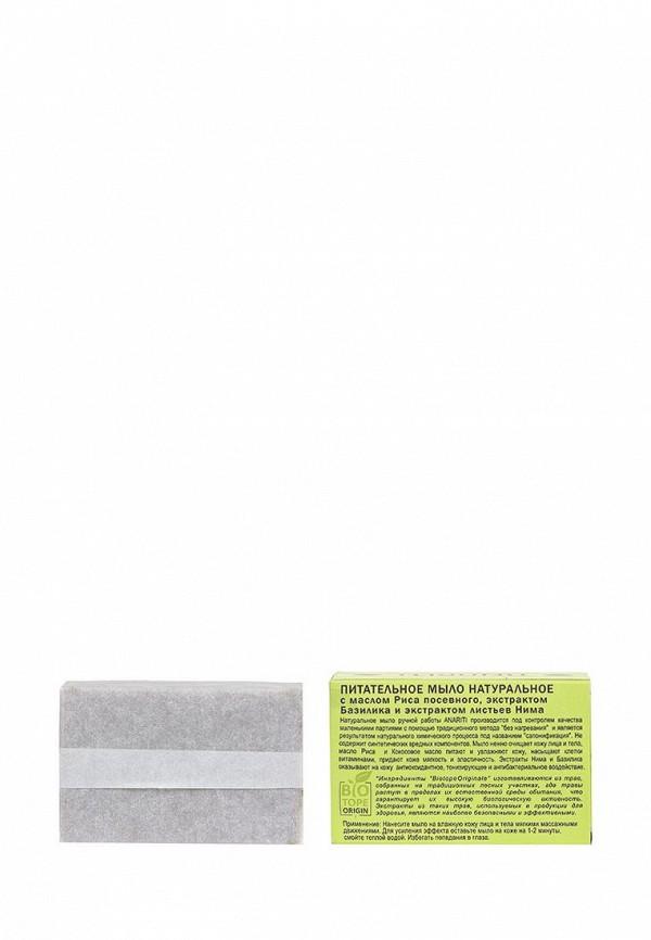Мыло Anariti Питатальное с маслом Риса Посевного, экстрактом Базилика и экстрактом листьев Нима