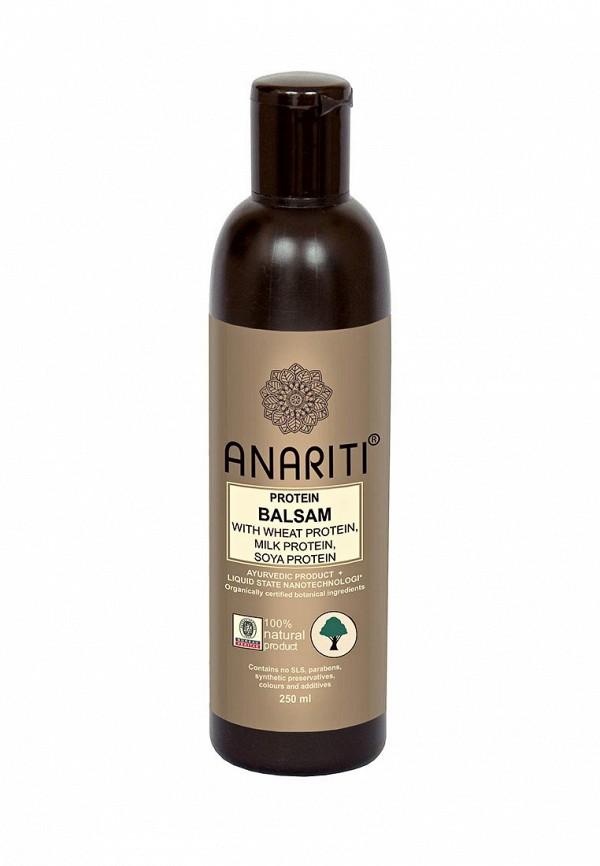Бальзам для волос Anariti протеиновый на основе протеинов Пшеницы, молока и Сои
