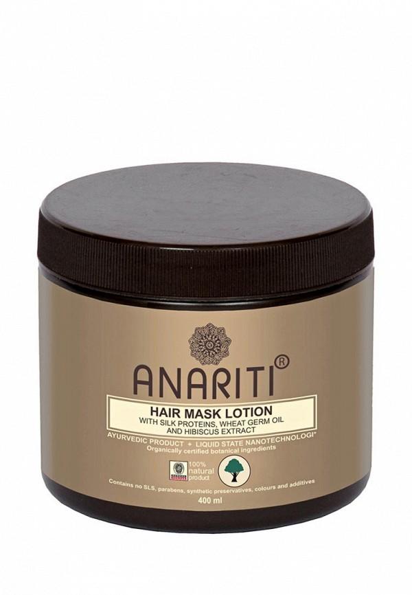 Маска Anariti для волос с протеинами шелка, маслом зародышей Пшеницы и экстрактом Гибискуса