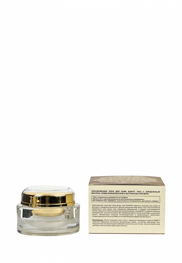 Крем Anariti Увлажняющий для кожи вокруг глаз с Миндальным маслом, Сандаловым маслом и экстрактом Алое вера