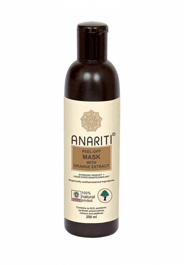 Маска Anariti отшелушивающая для лица с экстрактом Апельсина