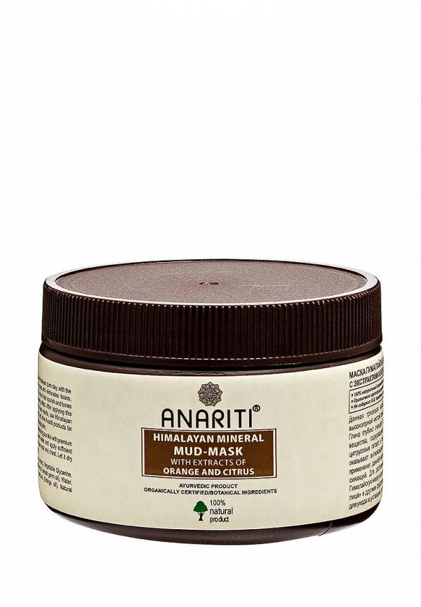Маска Anariti гималайская грязевая для лица и шеи с экстрактами Апельсина и Цитрусовых