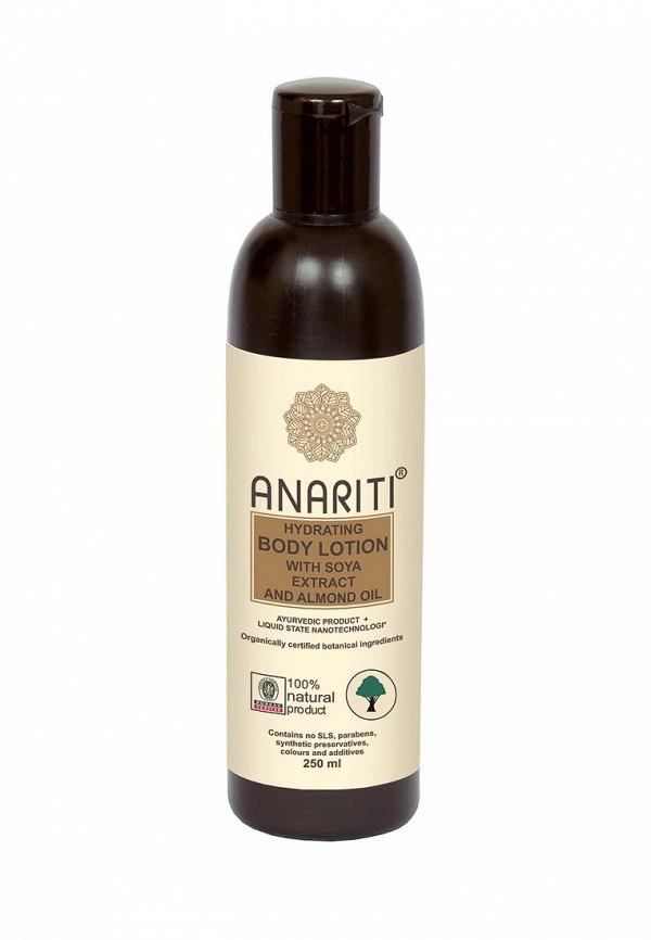 Лосьон Anariti для тела увлажняющий с экстрактом сои