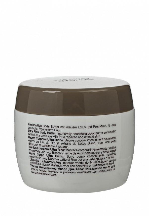 Масло для тела Artdeco ультра-насыщенный, 200 мл