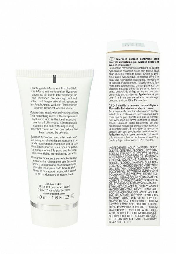 Маска для лица Artdeco Увлажняющая с освежающим эффектом, 50 мл