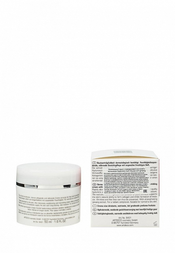 Мусс Artdeco Питательный с гиалуроновой кислотой и женьшенем, 50 мл