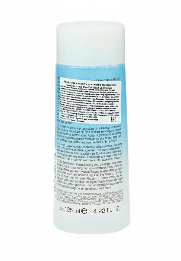 Жидкость Artdeco Двухфазная для снятия водостойкого макияжа с глаз, 125 мл