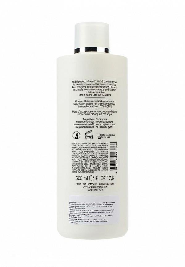 Молочко для лица Ardes Гиалуроновое Интенсивное для очищения профессиональное,  500 мл