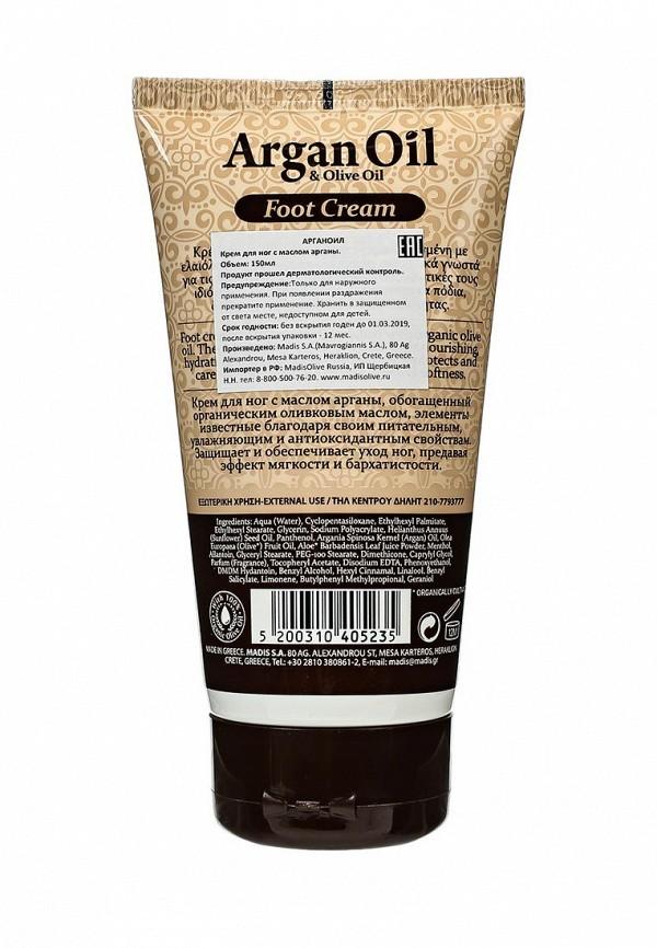 Крем Argan Oil для ног с маслом арганы, 150 мл