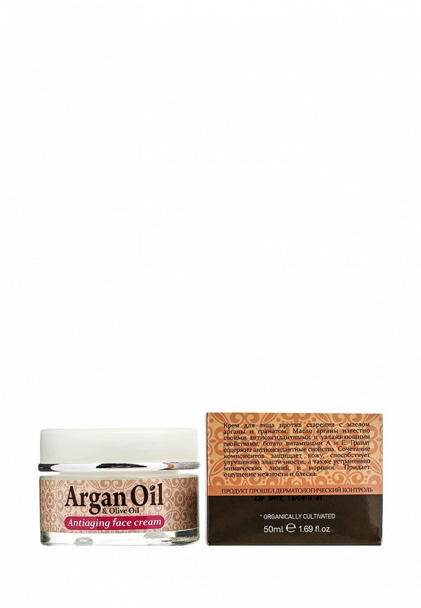 Крем Argan Oil Антивозрастной для лица с маслом арганы и экстрактом граната, 50 мл