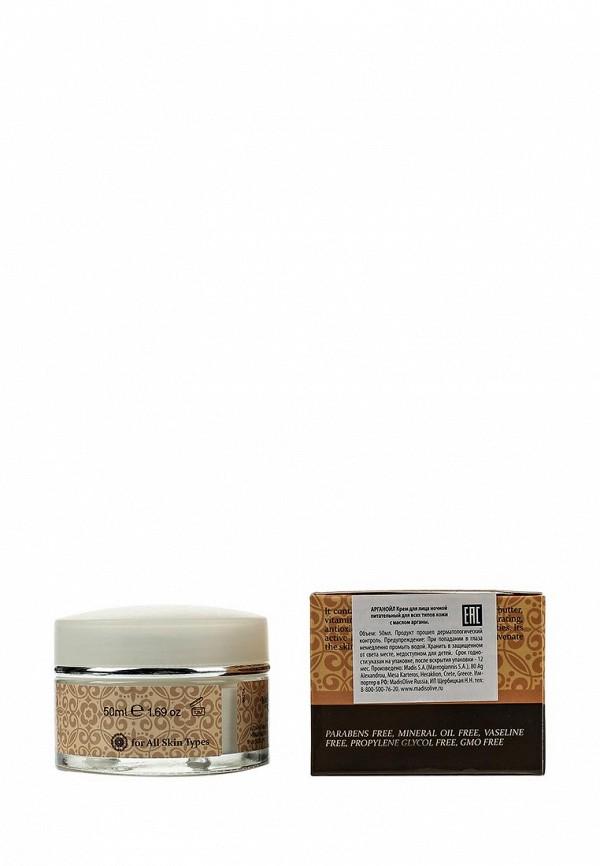 Крем Argan Oil для лица ночной для всех типов кожи 50 мл