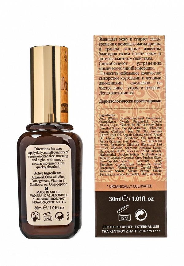 Сыворотка Argan Oil для лица и кожи вокруг глаз антивозрастная против морщин, 30 мл