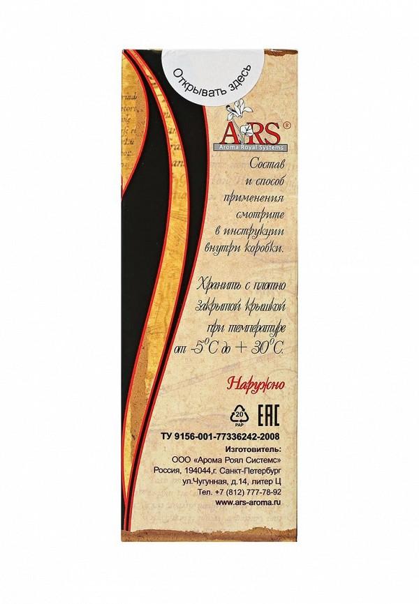 Масло косметическое ARS абрикосовое, 100 мл