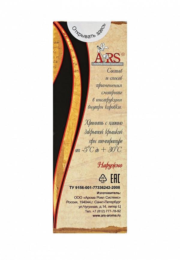 Масло косметическое ARS виноградных косточек, 100 мл