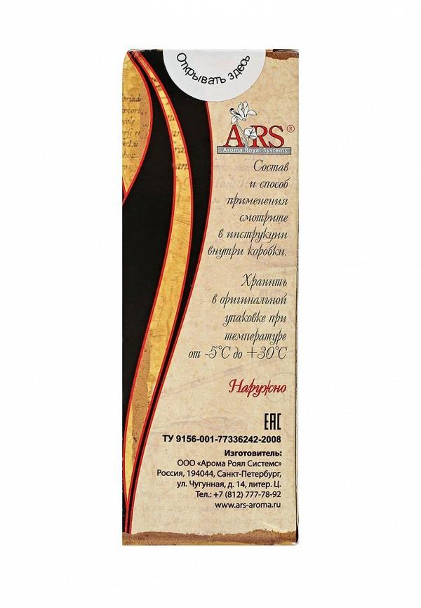 Масло для тела ARS примулы вечерней, 100 мл