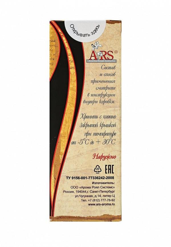 Масло косметическое ARS жожоба, 100 мл