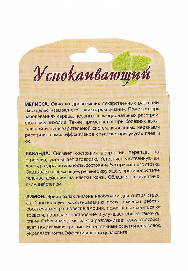 Набор эфирных масел ARS Успокаивающий (мелисса, лаванда, лимон), 3шт * 10 мл
