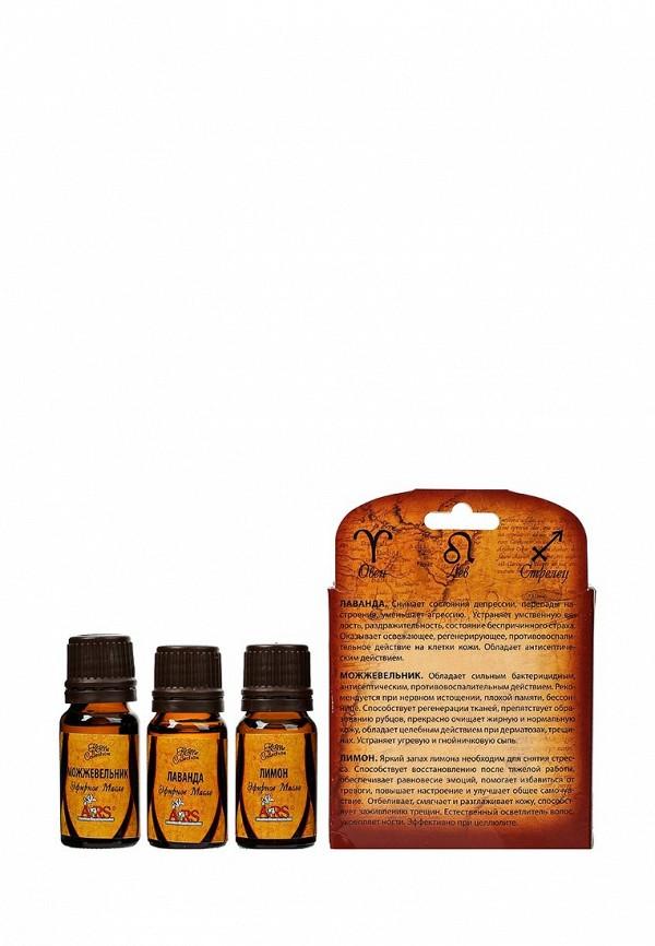 Набор эфирных масел ARS Стихия огня (лаванда, можжевельник, лимон), 3шт * 10 мл