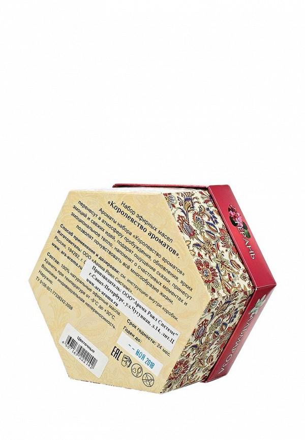 Набор масел ARS Королевство Ароматов Цветочные, 6 шт x 2 мл ,20 гр