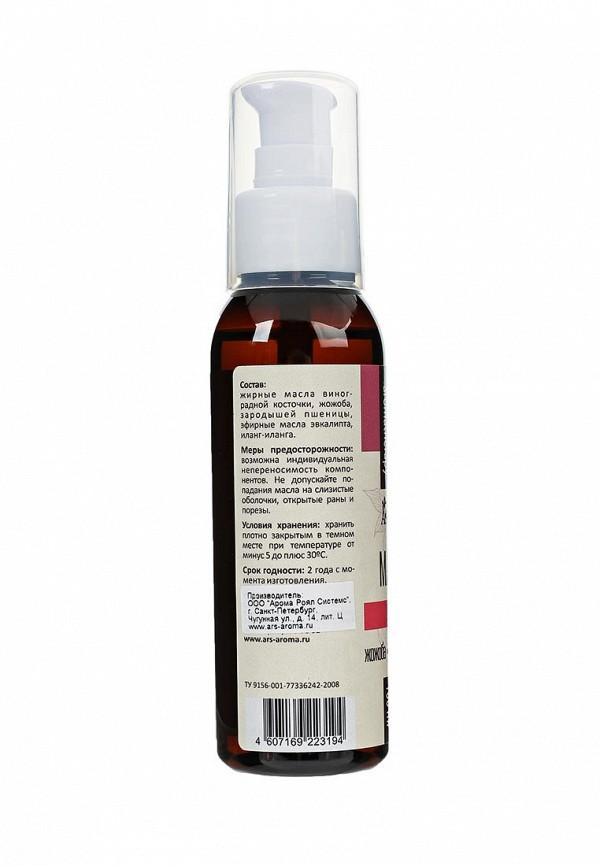 Масло ARS для сухой кожи лица, 100 мл
