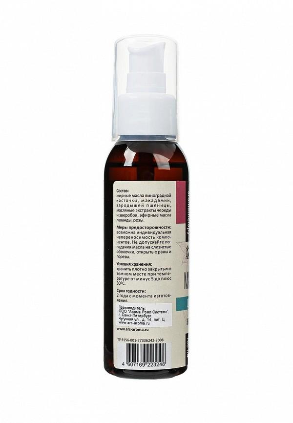 Масло ARS для проблемной кожи лица, 100 мл