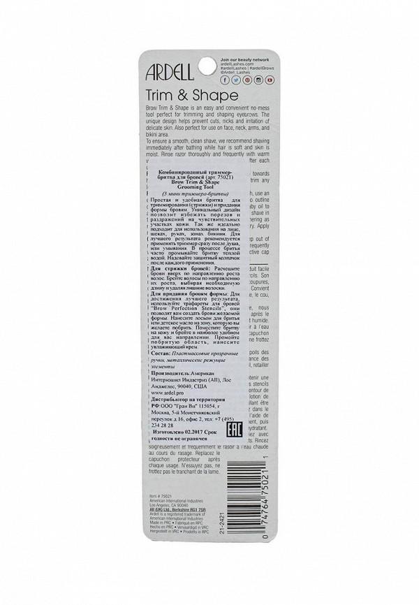 Триммер Ardell Комбинированый для бровей