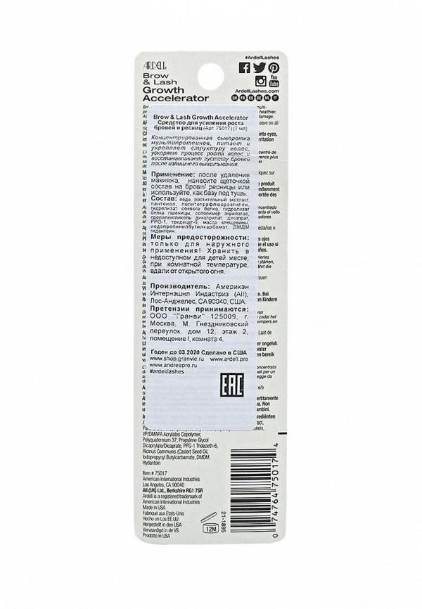 Сыворотка для ресниц Ardell для усиления роста, 7.3 мл