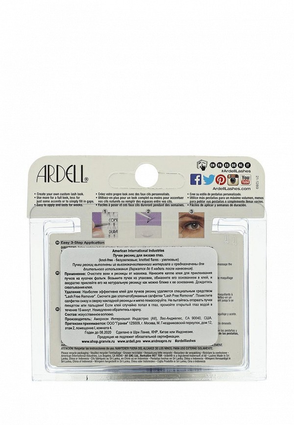 Пучки ресниц Ardell безузелковые средние черные