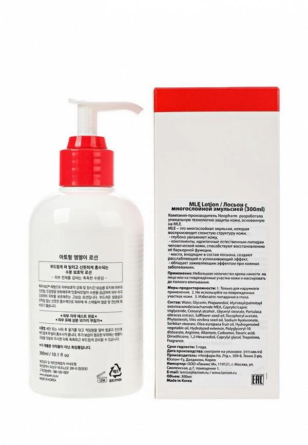 Лосьон Atopalm Восстанавливающий с многослойной эмульсией