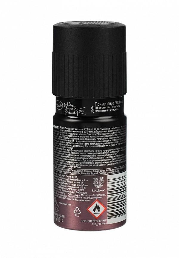 Дезодорант Axe Black Night, спрей, 150 мл