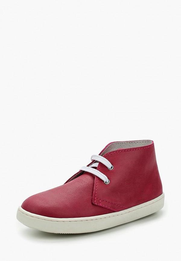 Ботинки для мальчика Barritos 28