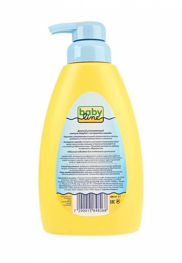 Шампунь Babyline для младенцев с лавандой с дозатором, 500 мл