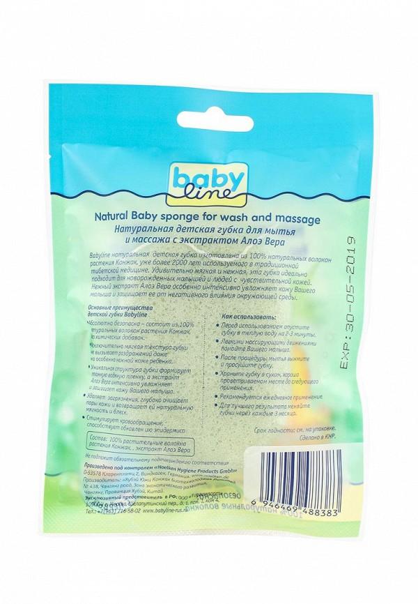 Губка Babyline Детская для мытья и массажа Натуральная с экстрактом Алоэ Вера