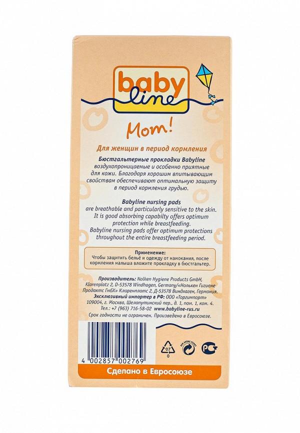 Прокладки Babyline для груди, 30 шт