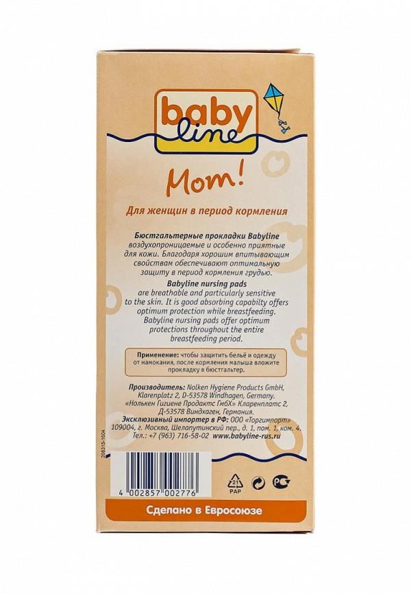 Прокладки Babyline для груди, 60 шт