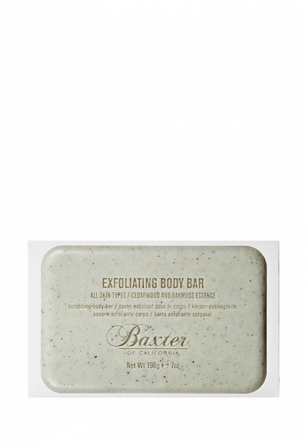 Мыло Baxter of California Exfoliating Body Bar