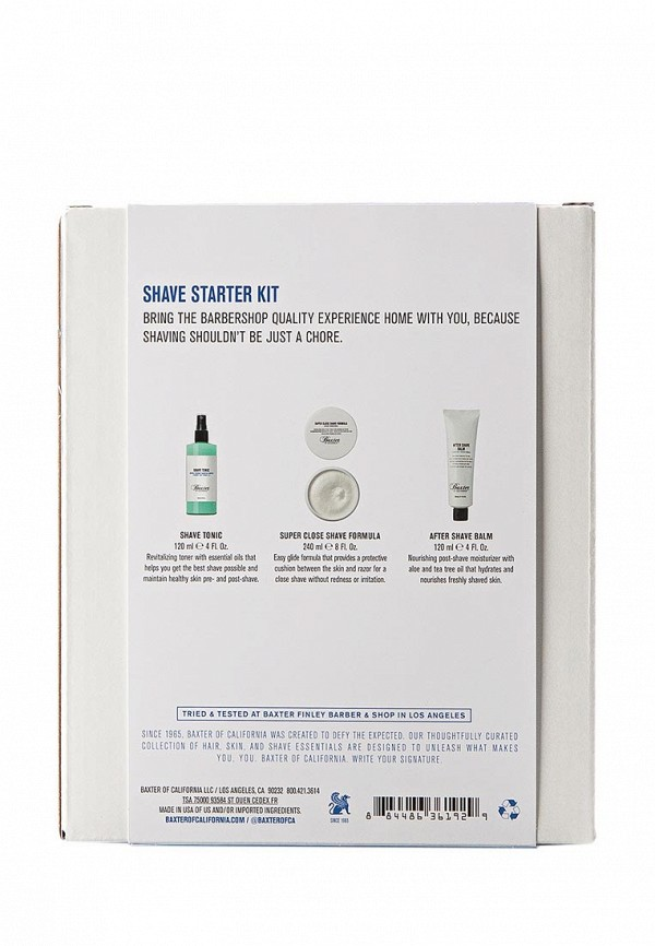 Набор для бритья Baxter of California Shave Starter Kit