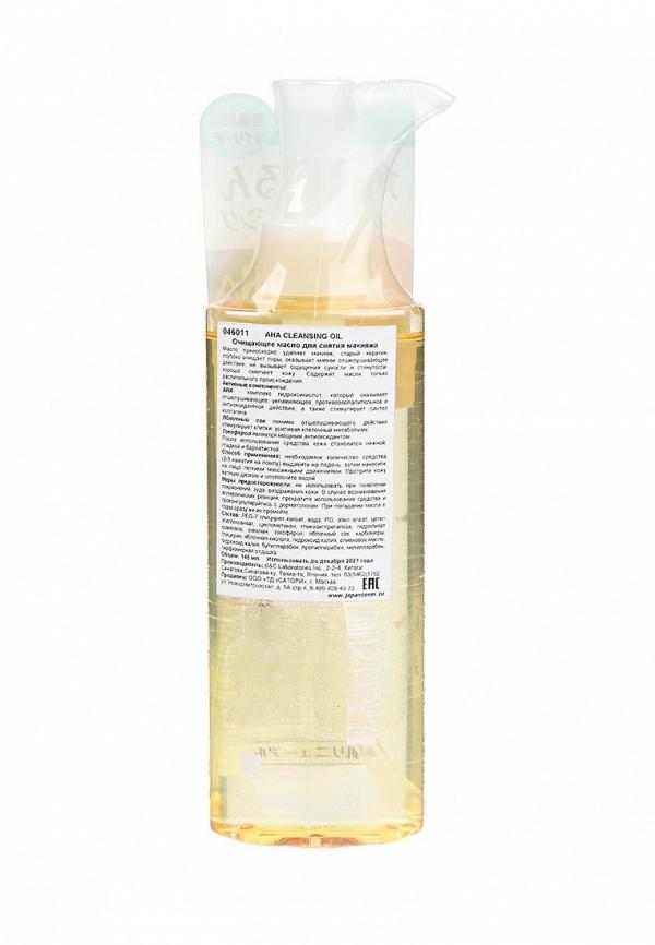 Масло для лица BCL Очищающее для снятия макияжа, 145 мл